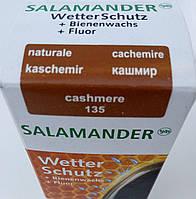"""Крем с губкой кашемир """"Wetter-Schutz"""" для гладкой кожи, фото 1"""