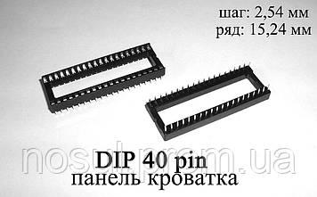 DIP 40 pin сокет кроватка (шаг: 2,54 мм, между рядами: 15,24 мм) панелька под установку микросхем памяти