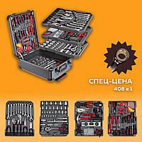 Набор инструментов для авто и дома Набор универсальных ручных ключей в чемодане 408 шт