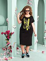 Женское спортивное платье с коротким рукавом в больших размерах