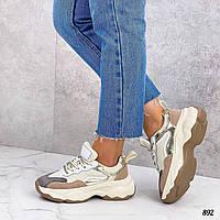 Женские кроссовки из натуральной замши и кожи 36-41 р белый+бежевый, фото 1
