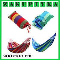 Подвесной тканевый гамак для дома, дачи и сада 200x100 см Мексиканский гамак хлопок