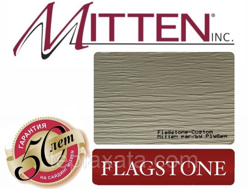 ОПТ - Сайдинг вініловий MITTEN Flagstone (0,8464 м2)