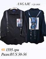 Рубашка женская черная Angaje батал 21-1016