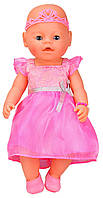 Лялька-пупс 8020-449 інтерактивна, репліка, 9 функцій, фото 1