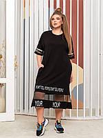 Женское спортивное платье вставка сетка с карманами и коротким рукавом в больших размерах