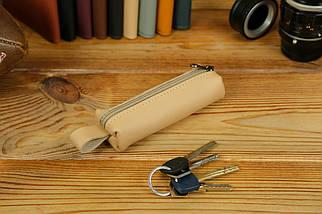 Ключниця на блискавці, Шкіра Grand, колір Бежевий, фото 2
