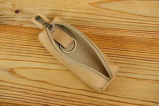 Ключниця на блискавці, Шкіра Grand, колір Бежевий, фото 3