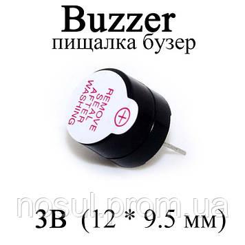 Buzzer пищалка 3В YHE12-03 (12 * 9.5 мм) бузер зуммер активный 3v красный
