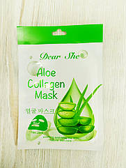 Тканева маска для обличчя