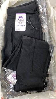 Ласточка A459-205 брюки (5XL, 6XL, 7XL)