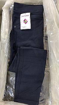 Брюки женские из бамбука Ласточка с карманами, размеры 4XL (54), синие, А460-23