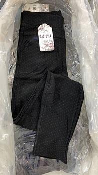 Ласточка A467-104 брюки (L, XL, 2XL)