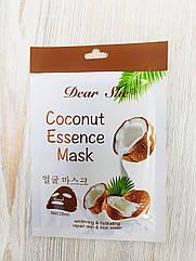 Тканева маска для обличчя кокос