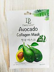 Тканева маска для обличчя авокадо