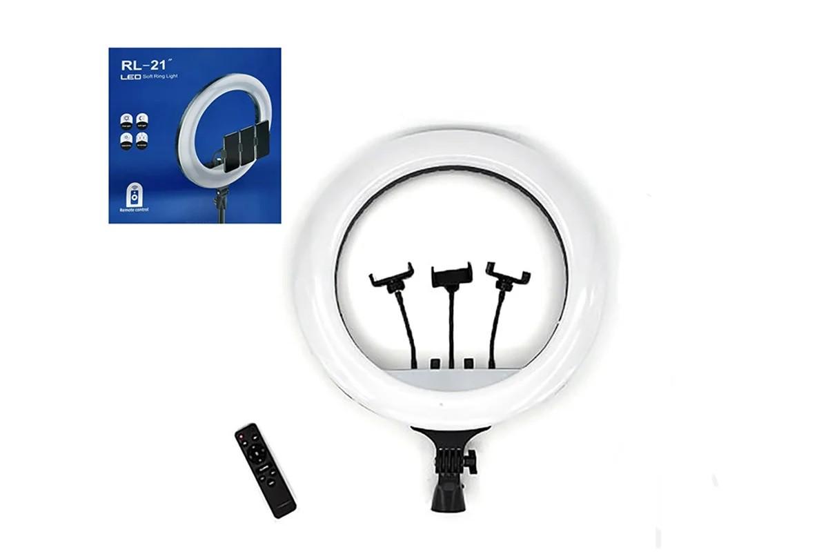 Лампа Led кільце RL-21 54см /пульт+чохол/65W