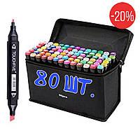 Набор маркеров для скетчинга 80шт Touch. Двухсторонние маркеры на спиртовой основе. Скетч-маркеры