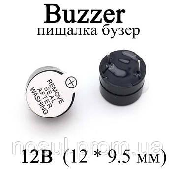 Buzzer пищалка 12В YHE12-12 (12 * 9.5 мм) бузер зуммер активный 12v черный