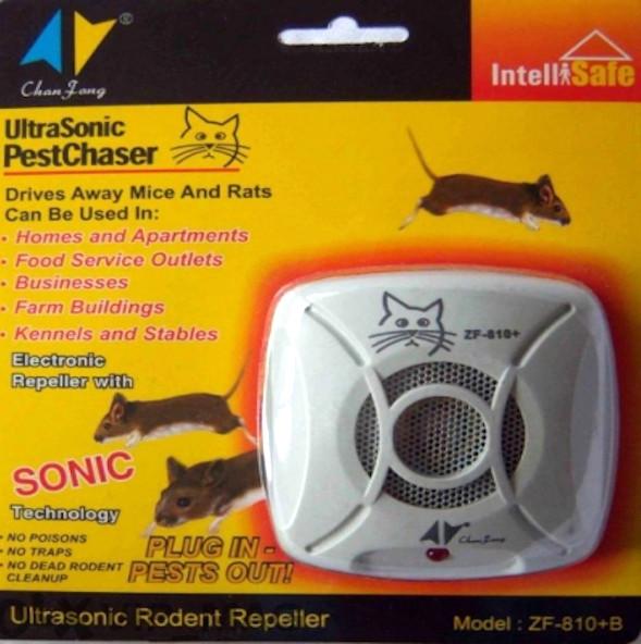 Ультразвуковий відлякувач гризунів 810+B(оригінал)