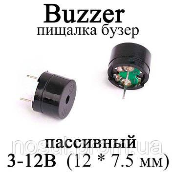 Buzzer пищалка 3-12v (12 * 7.5 мм) бузер зуммер пассивный