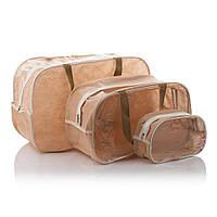Набор из 2х полупрозразрачных сумок M, L из спанбонда+ПВХ Nika Torri