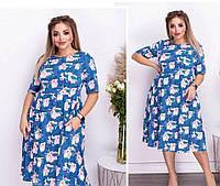 Романтичное летнее платье голубое 56,58,60,62