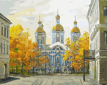 Картины по номерам 40х50 см Brushme Осенний храм (GX 3274)