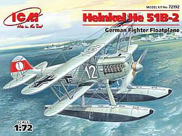 Хейнкель He-51B-2, истребитель-гидроплан. 1/72 ICM 72192