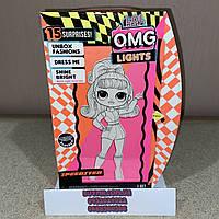 Кукла Лол оригинал LOL L.O.L. Surprise OMG светится Леди Гонщик Speedster 565161