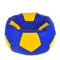 Бескаркасное кресло мяч  80 х 80 см Сине-жёлтое