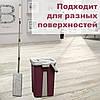 Швабра з відром з автоматичним віджимом Easy Mop. ЗАЛИШИЛИСЯ ТІЛЬКИ БЕЖЕВІ, фото 5