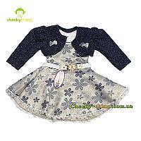Нарядное платье с болеро на девочку 3 года