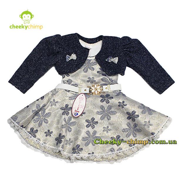 Нарядное платье с болеро синие на девочку 2, 3, 4 года