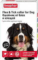 Beaphar Нашийник проти бліх та кліщів для собак великих порід 85 см