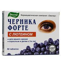 Эвалар «Черника-форте» Таблетки 50 шт