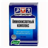 Эвалар «Спортэксперт ( L-карнитин)» Саше 10 шт