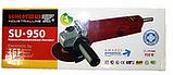 Угловая шлифмашина Ижмаш Industrialline SU-950 115 мм, фото 2