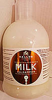 Шампунь с молочным протеином Milk Kallos 1000мл
