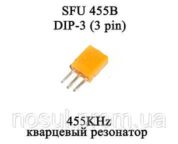 SFU 455B TLY DIP-3 кварцевый резонатор 455KHz керамический DIP-3 TV Remote Control Crystal