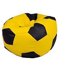 Бескаркасное кресло мяч  80 х 80 см Жёлто-чёрное
