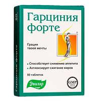 Эвалар «Гарциния-Форте» Таблетки 80 шт