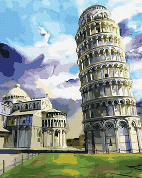 Картины по номерам 40х50 см Brushme Пизанская башня (GX 35506)