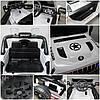 Електромобіль дитячий Jeep X10 з пультом управління білий (9367), фото 2