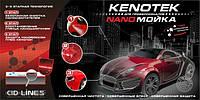 Комплект химии Kenotek для наномойки