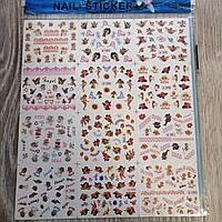 Наклейка слайдер для дизайна ногтей 12шт. № 4