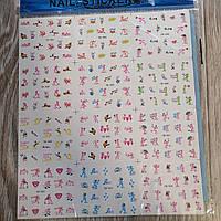 Наклейка слайдер для дизайна ногтей 12шт. № 5
