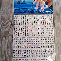 Наклейка слайдер для дизайна ногтей 12шт. № 6