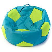 Бескаркасное кресло мяч  80 х 80 см Салатово-бирюзовое