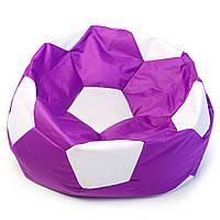Бескаркасное кресло мяч  80 х 80 см Фиолетово-белое