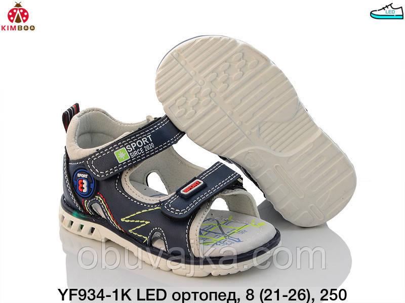 Детская летняя обувь 2021 оптом. Детские босоножки бренда Солнце для мальчиков (рр. с 21 по 26)